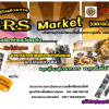 3rs_market