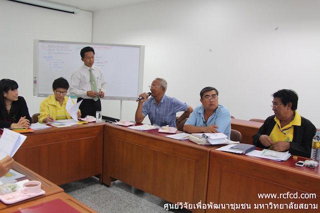 ประชุมคณะทำงานและเครือข่ายชุดที่ 7 ครั้งที่ 3