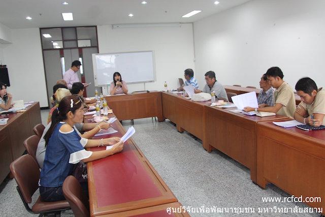 ประชุมคณะทำงานและเครือข่ายชุดที่ 7 ครั้งที่ 1